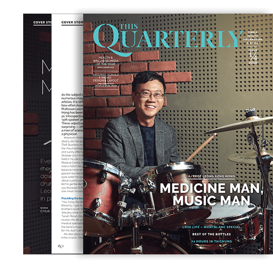 Rheumatologist in Singapore | Leong Keng Hong Arthritis